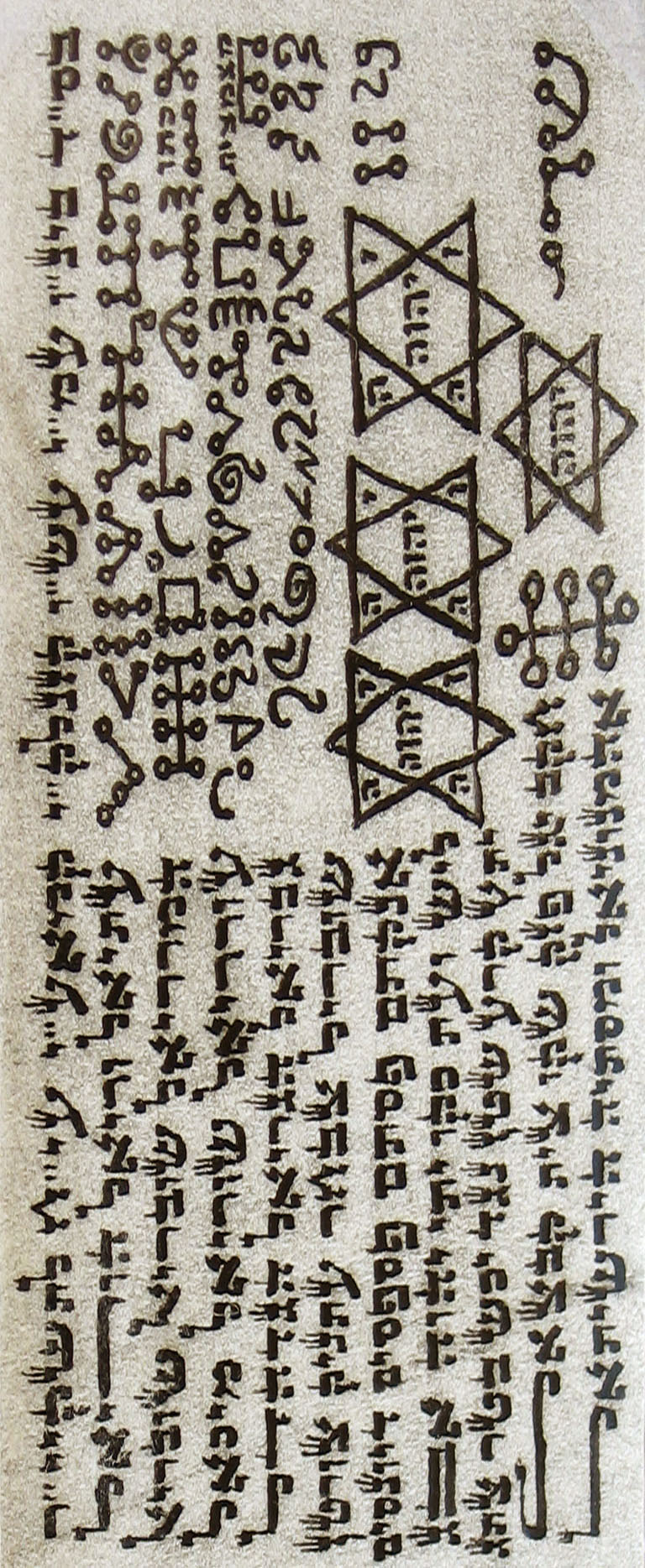 Fragment of overall protection amulet